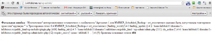 исправление ошибок на сайте